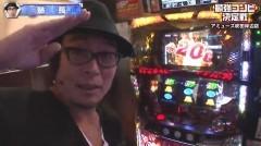 #22 最強コンビ/ミリゴライジング/RAVE北斗拳王/サイレントヒル/動画