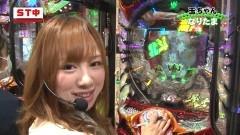 #108 PPSLタッグリーグ/シンフォギア/大海BL/北斗無双/動画