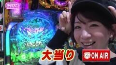 #31 オリジナル必勝法セレクション/シンフォギア/北斗無双/009VSデビルマン/動画