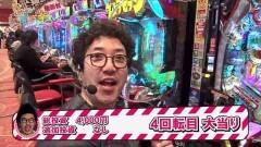 #53 貧乏家族/ハーデス/星矢 海皇SP/ファフナー2/動画