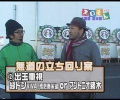 #4 魚拓&塾長のスロもん新鬼武者/動画