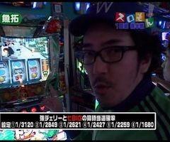 #18 魚拓&塾長のスロもんヱヴァ真実の翼/新鬼武者/緑ドン2/動画