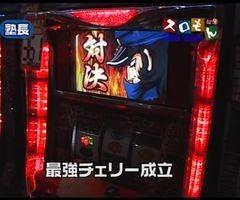 #58 魚拓&塾長のスロもんミリオンゴッド 神々の系譜/押忍!番長2/動画