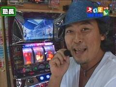 #80 魚拓&塾長のスロもんコードギアス 反逆のルルーシュ/押忍!番長2/動画