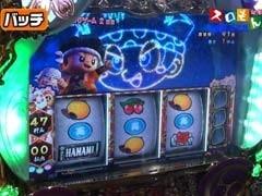 #95 魚拓&塾長のスロもんミリオンゴッド 神々の系譜/ドンちゃん祭/動画