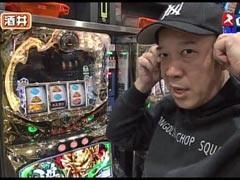#108 魚拓&塾長のスロもんバジリスク �U/SLOT牙狼/ミリゴ/動画