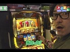 #113 魚拓&塾長のスロもんミリオンゴッド ZEUS Ver./番長2/動画