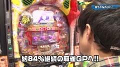 #73 実戦塾2017/リング運命の日/マクロスF2/麻雀ドラム/動画