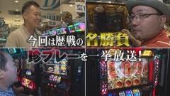 #32 マネ豚2/名場面&珍プレー/動画