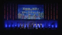 【夜公演】「七つの大罪FES HOT SUMMER PARTY」ダイジェスト/動画