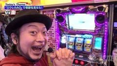 #103 嵐と松本/エウレカAO/動画