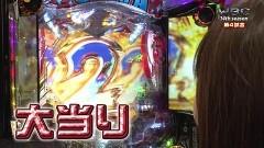 #97 WBC/ウルトラ6兄弟/海JAPAN2/他/動画