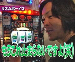 #401射駒タケシの攻略スロット�ZBLOOD+・大花火・押忍!番長…/動画