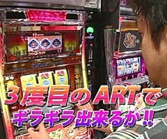 #419射駒タケシの攻略スロット�Z�ギラギラ爺サマー・ゴッドハンターV/動画