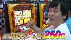 #621 射駒タケシの攻略スロット�Z/やじきた道中記乙/動画