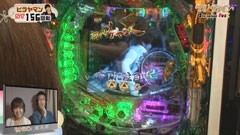 #30 WBC/牙狼金色、リング〜運命の日〜/動画