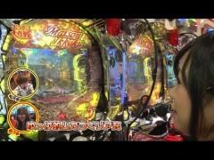 #1 ポコポコ/CRリング/CR 仮面ライダーV3 GOLD Version/動画
