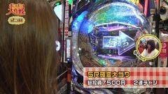 #9 ポコポコ/CRリング 運命の日/CR黄門ちゃま超寿/動画