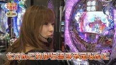 #13 ポコポコ/地獄少女 弐/CRエウレカセブン/北斗の拳6 拳王/動画