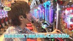 #21 ポコポコ/あしたのジョー/餃子の王将2/AKB48 バラの儀式/動画