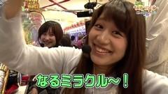 #44 WBC/北斗6拳王/押忍!ど根性ガエル/動画