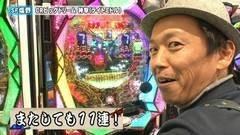 #43 ペアパチ/ビッグドリーム/CR RAVE/フルスロットル/動画