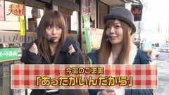 #55 ポコポコ/ヤマト-ONLY ONE-/ 乙フェス/海物語3R/動画