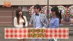 #61 ポコポコ/真・北斗無双/牙狼 復刻版/魔戒ノ花/動画