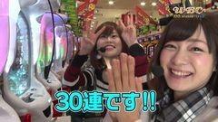 #58 WBC/花の慶次X/ルパンEnd/動画