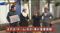 #69 ペアパチ/ヱヴァ11/真・北斗無双/花の慶次X/動画