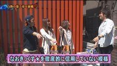 #78 ペアパチ/沖縄4/北斗の拳7 転生/動画
