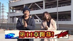 #121 ペアパチ/Pファフナー2/ビッグドリーム259/動画