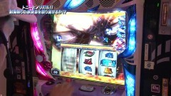 #876 射駒タケシの攻略スロットVII/Re:ゼロから始める異世界生活/動画