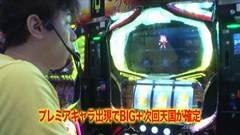 #151 黄昏☆びんびん物語/パトラJ/南国物語/DOT/凱旋/魔戒/動画