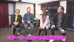 #28 のるそる/スロジャラ/動画