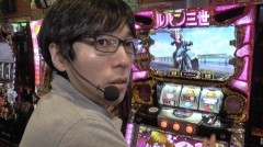 #69 必勝本セレクション/押忍!サラリーマン番長/HEY!鏡/動画