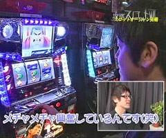 #440射駒タケシの攻略スロット�Z�秘宝伝/緑ドン/俺の空/パチスロマクロス/動画