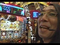 #47ういちとヒカルのおもスロいテレビSLOT牙狼/キュロゴス2/動画