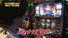 #766 射駒タケシの攻略スロットVII/まどマギ/サラ番/ニュージャグ/動画
