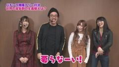 #180 ツキとスッポンぽん/大海物語4/CRまどマギ/動画