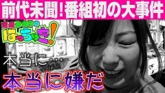 #50 はっちゃき/魔法少女まどか☆マギカ/動画