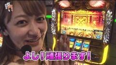 #51 笑門/ミリオンゴッド‐神々の凱旋‐/動画
