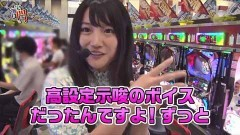 #72 笑門/SLOT魔法少女まどか☆マギカ2/動画