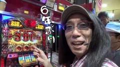 #394 おもスロ/ハーデス/凱旋/動画