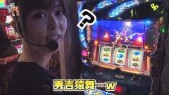 #91 笑門/政宗2/動画