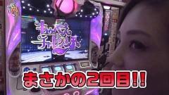 #114 笑門/SLOT魔法少女まどか☆マギカ2/動画