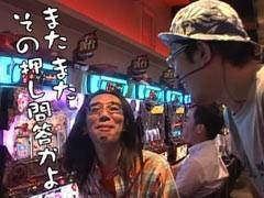 #29 ういちとヒカルのおもスロいテレビ豪炎高校應援團/ドンちゃん祭/動画