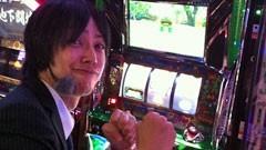 #7 シン太郎/ハーデス、パチスロケロット3/動画