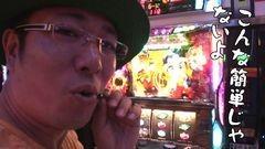 #182 おもスロ/北斗 転生/大工の源さん 桜満開!源DREAM/動画