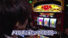 #91 シン太郎/クランキーセレブレーション/動画